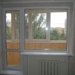 Пластиковые окна для квартиры ,дома и дачи!, Новосибирск