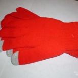 Перчатки для сенсорных экранов, Новосибирск