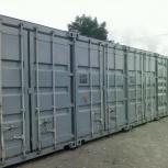 Аренда контейнера, Новосибирск