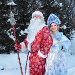 Волшебные Дед Мороз и Снегурочка на дом!, Новосибирск