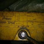Захват магнитный PML 600, Новосибирск
