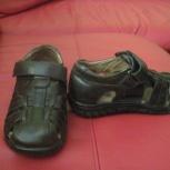Продам сандалии для мальчика, Новосибирск