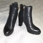 Продам ботинки д/с, Новосибирск