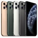 iPhone 11 Pro (реплика), Новосибирск