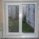 """Двухстворчатое окно в панельный дом """"под ключ""""  (шт), Новосибирск"""