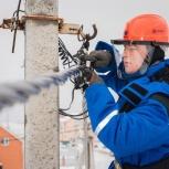 Подключение к электросетям, монтаж замена ЛЭП кабеля СИП электричества, Новосибирск