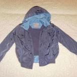 Продам куртку д/мальчика, на флис. подкладе, р.122, Новосибирск