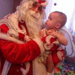 Волшебник Дед Мороз с подарками, Новосибирск
