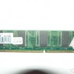 Продам оперативную память DDR PC2700 128 MB, Новосибирск