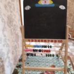 Продам напольный мольберт для детей, Новосибирск