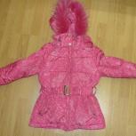 Продается детская зимняя куртка, Новосибирск