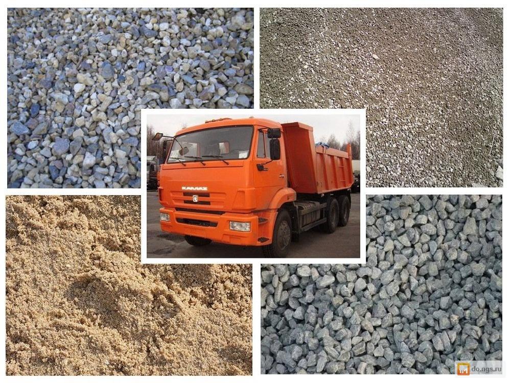 Доставка песка, земли, щебня строительная компания фобос дом угрижская32 дзержинский