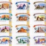 Действующие почтовые марки и конверты, Новосибирск