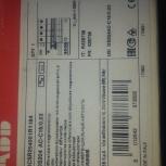 Выключатель автоматический дифференциальный (АВДТ) DS204 4п 16А 30мА, Новосибирск
