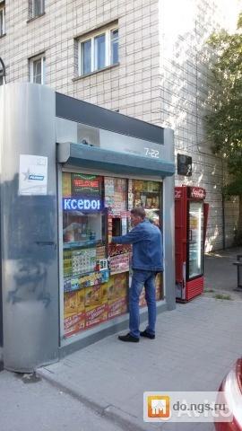 Новосибирск нгс оборудование для общепита