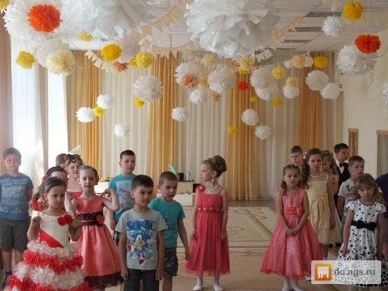 Макияж под разноцветное платье фото