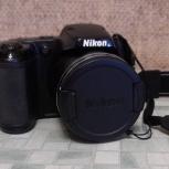 Фотоаппарат Nikon coolril 330+ к/п 8 гб +PowerBank, Новосибирск