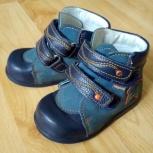 Продам ортопедические ботинки, Новосибирск