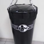 Продам мешок боксерский., Новосибирск