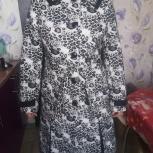 Продам пальтишко, Новосибирск