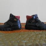 Ботинки кож. ЗЕБРА 27 и 31 размеры, Новосибирск