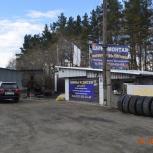продам действующий бизнес грузовой легковой шиномонтаж, Новосибирск