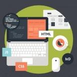 """Бесплатный тренинг """"Web-разработка (frontend). Ключ к профессии"""", Новосибирск"""