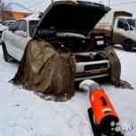 Оперативная помощь на дороге, Новосибирск