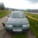 Дорого куплю ваш автомобиль любой марки, выезд в НСО., Новосибирск