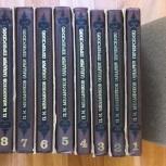 П.И. Мельников (Андрей Печерский). Собрание сочинений в 8 томах 1976 г, Новосибирск