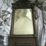 Старинное зеркало в резной раме, Новосибирск