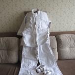 кимоно для дзюдо, Новосибирск