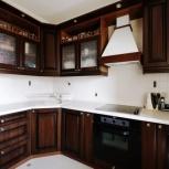 Кухня Олимпия, Новосибирск