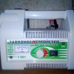 Зарядное устройство для АКБ, Новосибирск