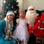 Новогодние поздравление Деда Мороза и его внучки Снегурочки, Новосибирск