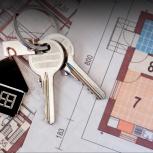Помощь в продаже недвижимости, Новосибирск
