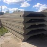 Продам плиты перекрытия 12х3, Новосибирск