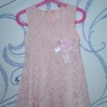Продам нежное платье на девочку ростом 110 см, Новосибирск