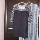 Платье для беременных + подарок., Новосибирск