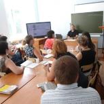Семинар - Консультация «Результативная покупка и продажа бизнеса», Новосибирск