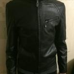 Продам куртку кожзам 46р, Новосибирск
