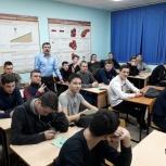 Репетитор по физике., Новосибирск