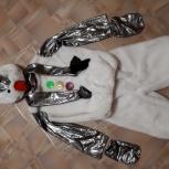 Продам карнавальный костюм снеговика, Новосибирск