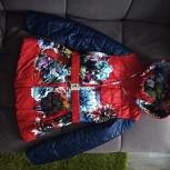 Продам демисезонную куртку рост 158, Новосибирск