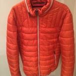 Продам стильную куртку на юношу размер 44-46, Новосибирск