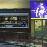 Магазин спортивного питания, Новосибирск