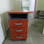 Продам офисную тумбу, Новосибирск