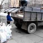 Вывоз (любого) мусора, Новосибирск