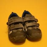 Продам кроссовки IMAC, Новосибирск