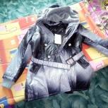 Куртка женская, Новосибирск